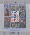 Catalogue of Intercultural Exhibition
