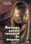 Antalogia poeziei romanesti de dragoste