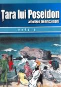 Tara lui Poseidon