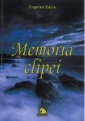 Memoria clipei