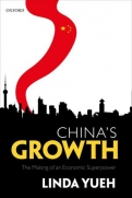 "China""s Growth"