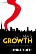 "China""s Growth"