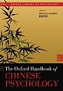 Oxford Handbook of Chinese Psychology