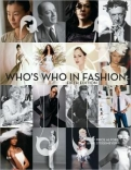 """Who""""s Who in Fashion 5th Edition"""