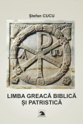 Limba greaca biblica si patristica