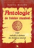 Antologie de folclor muzical