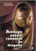 Antologia poeziei româneşti de dragoste